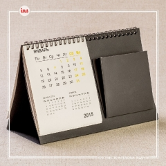 Календарь с карманом