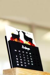Календарь (арт. 3.23)