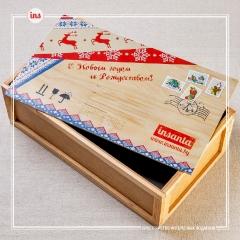 Ящик-посылка с крышкой